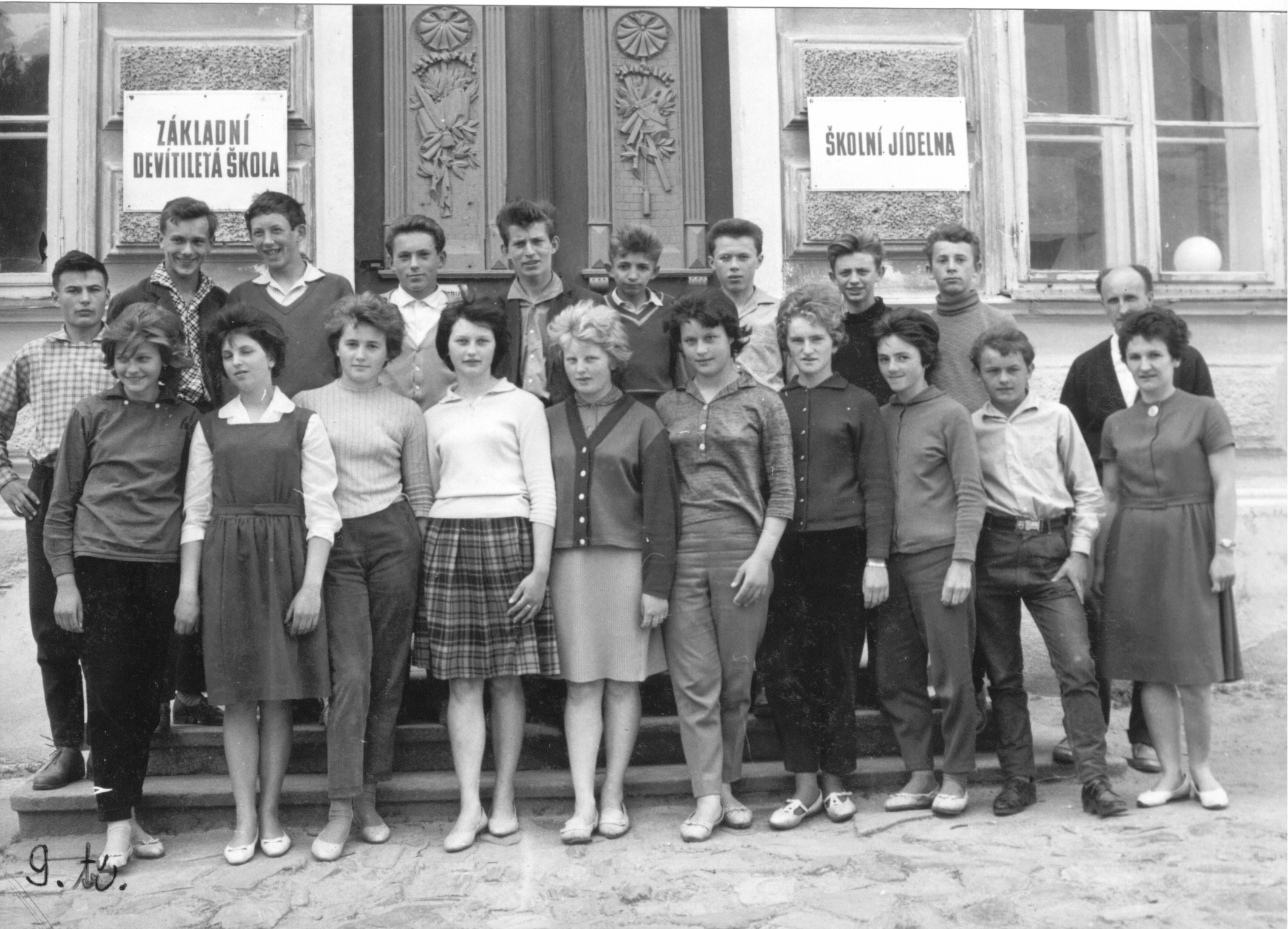 1963649