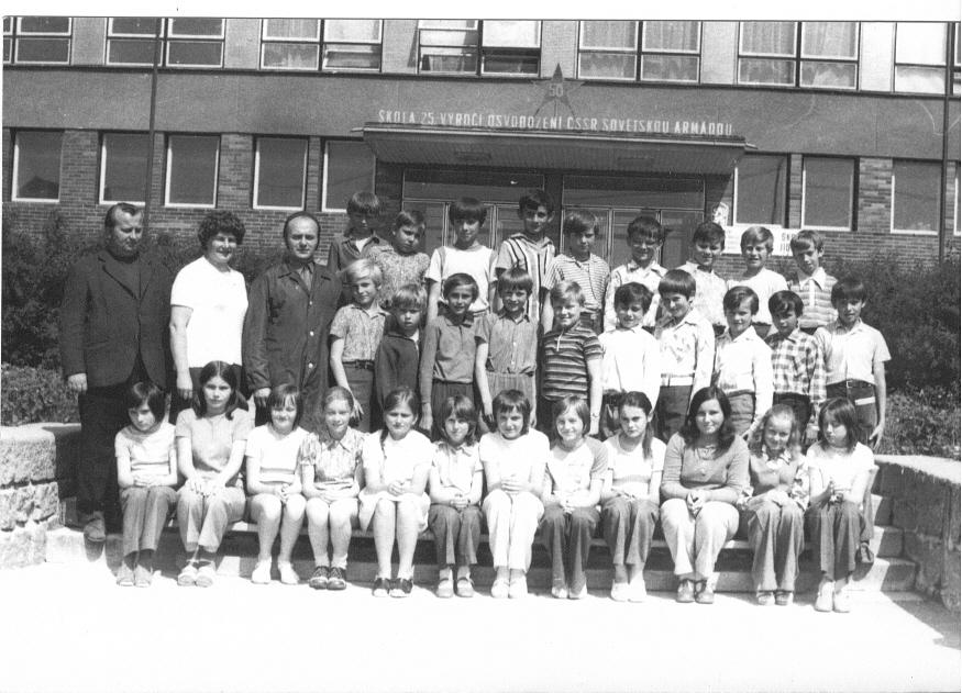 1974755