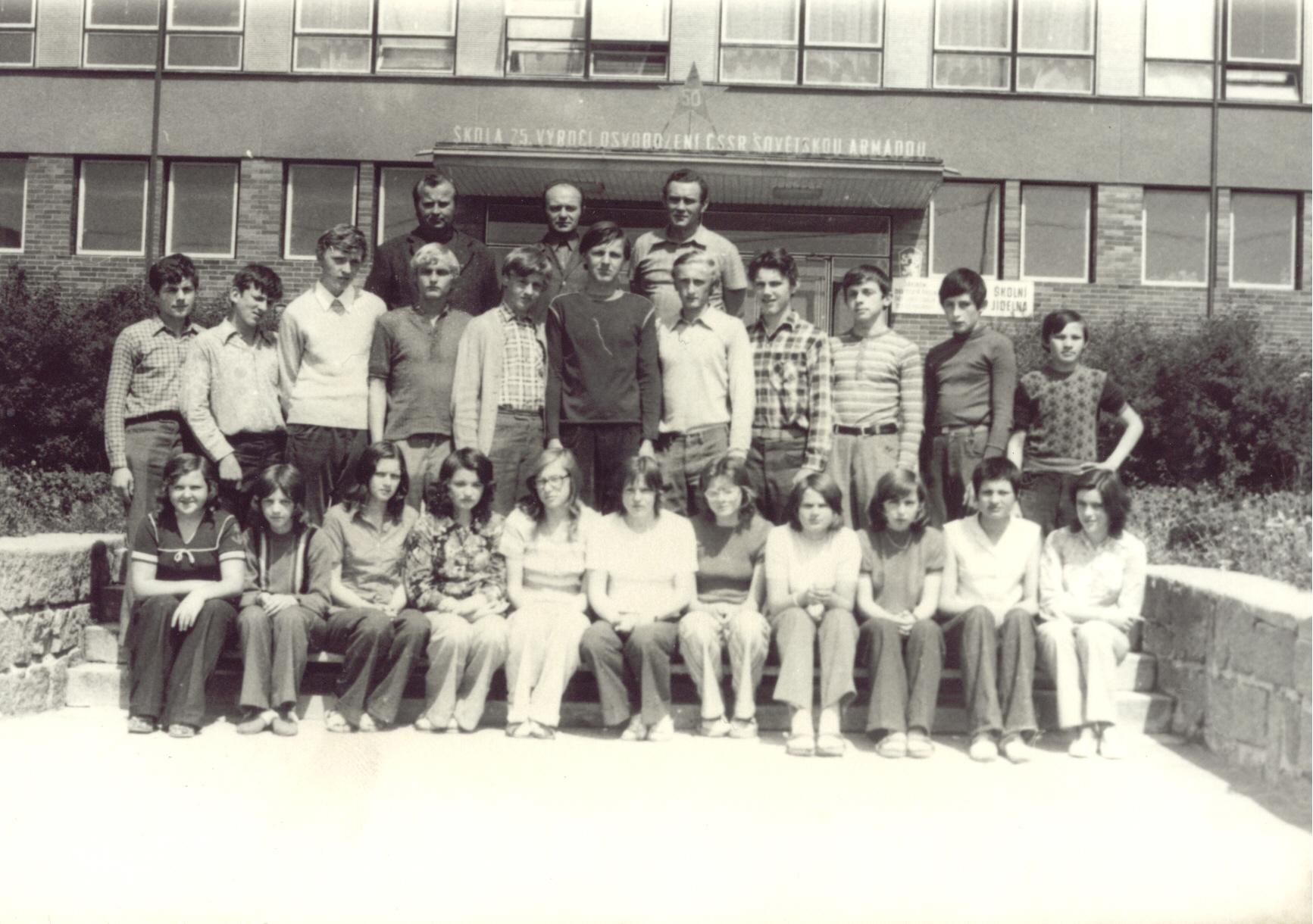 1974759