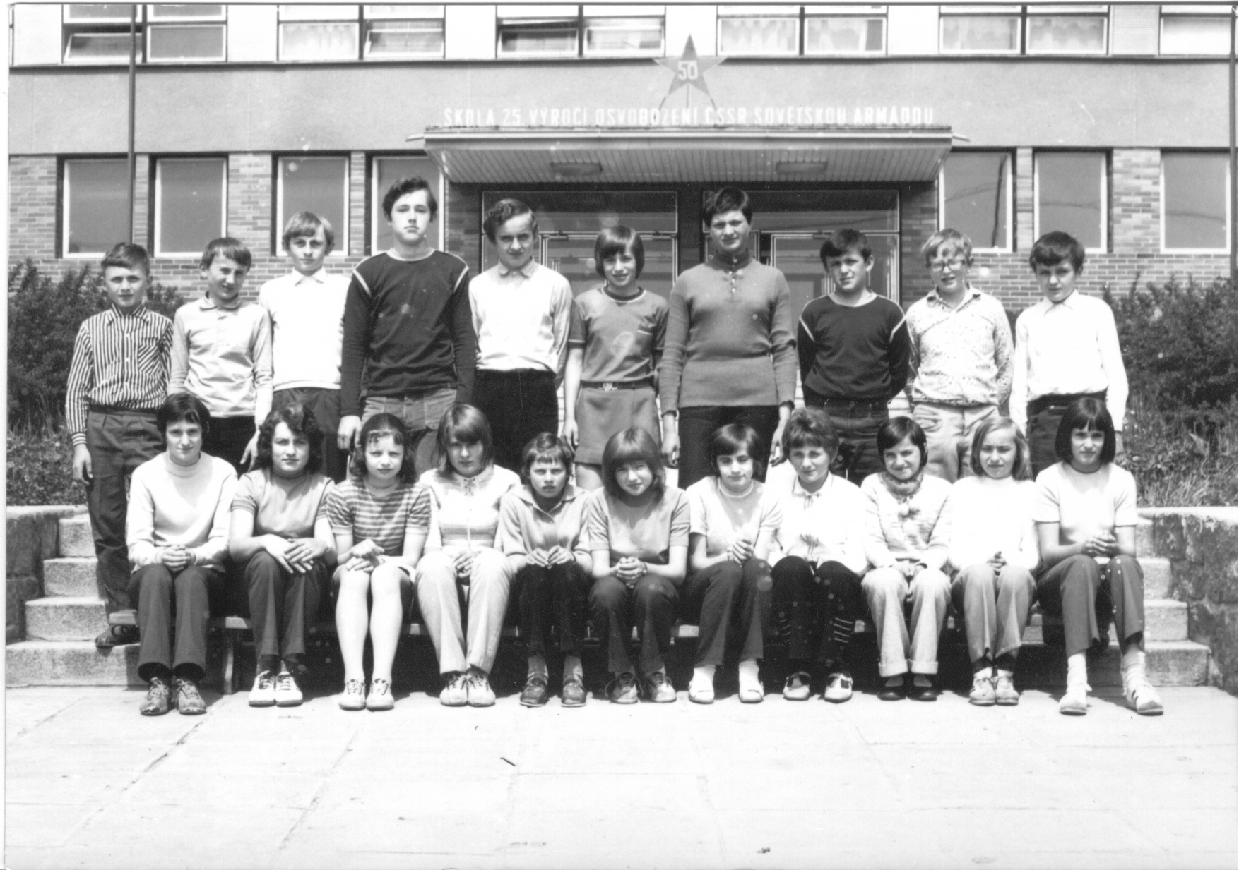 1975pudikova