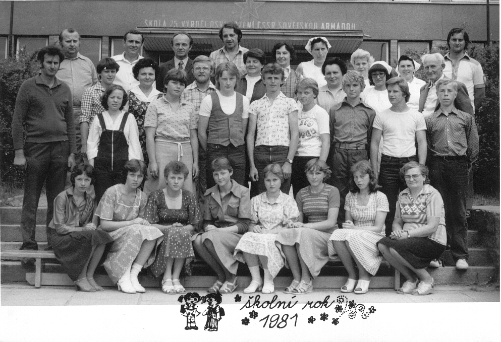 1980819