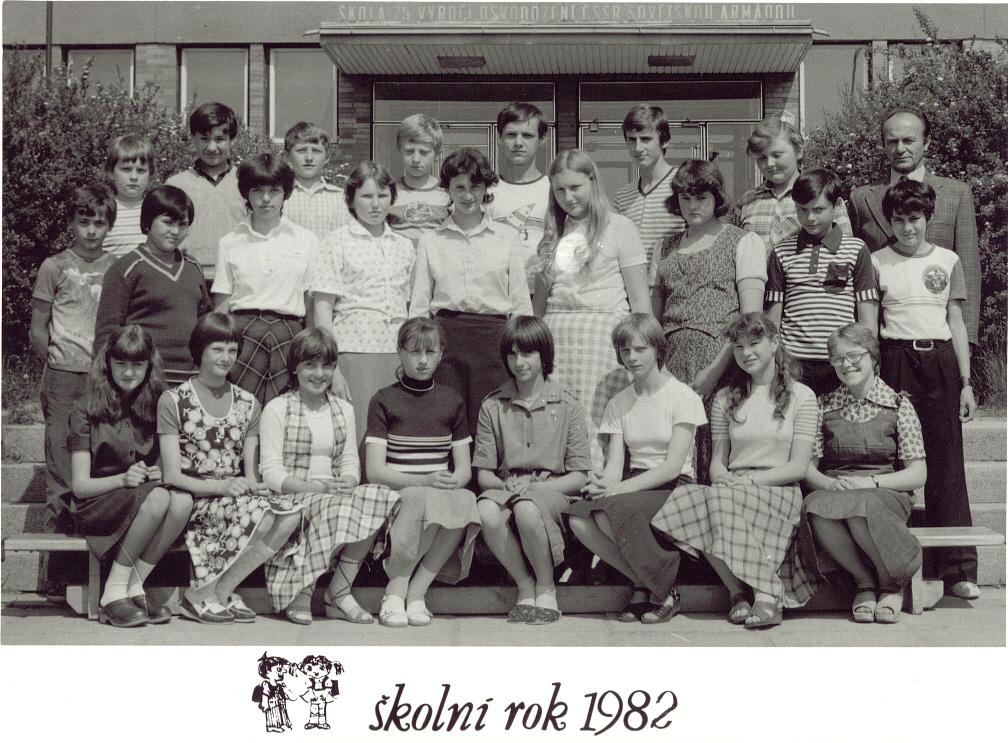 1981827