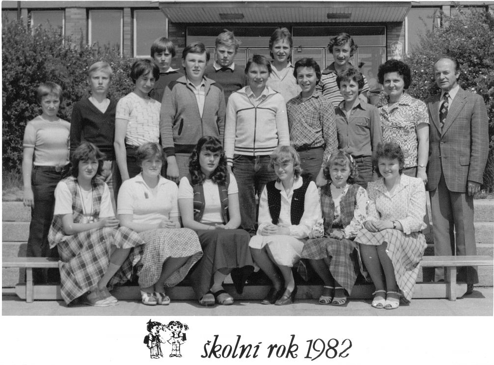 1981829