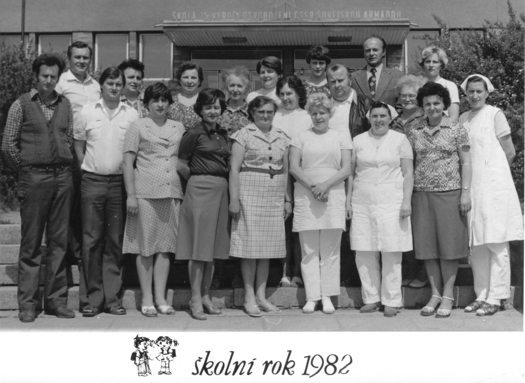 198182ZAM