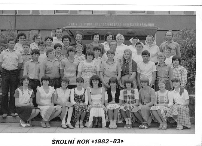 1982838