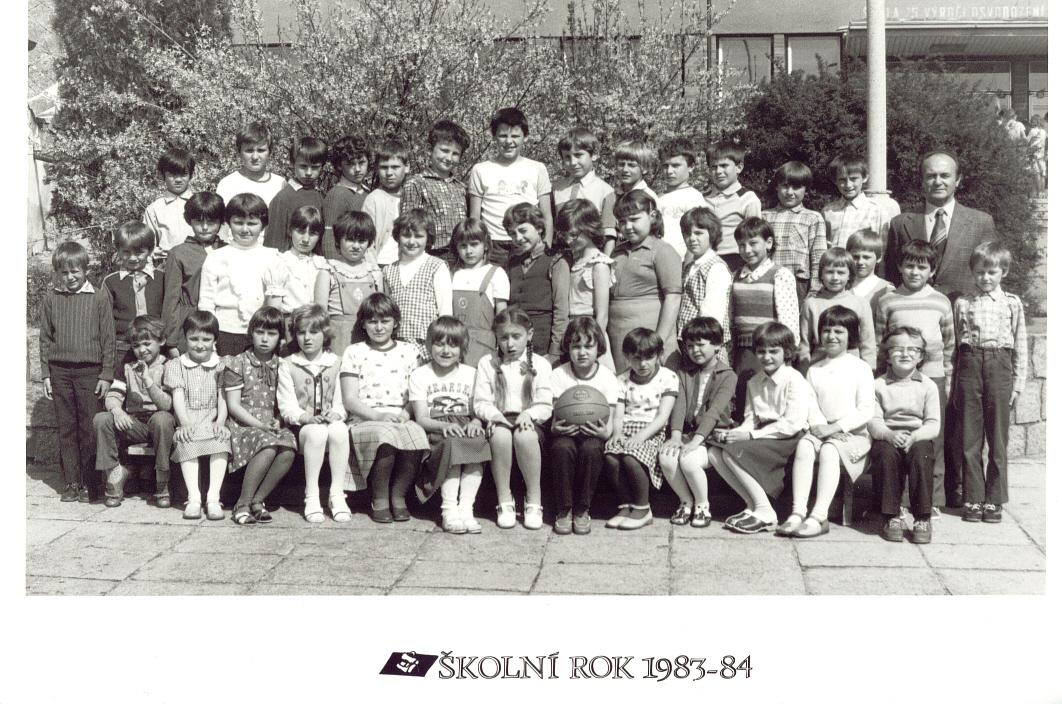 1983844