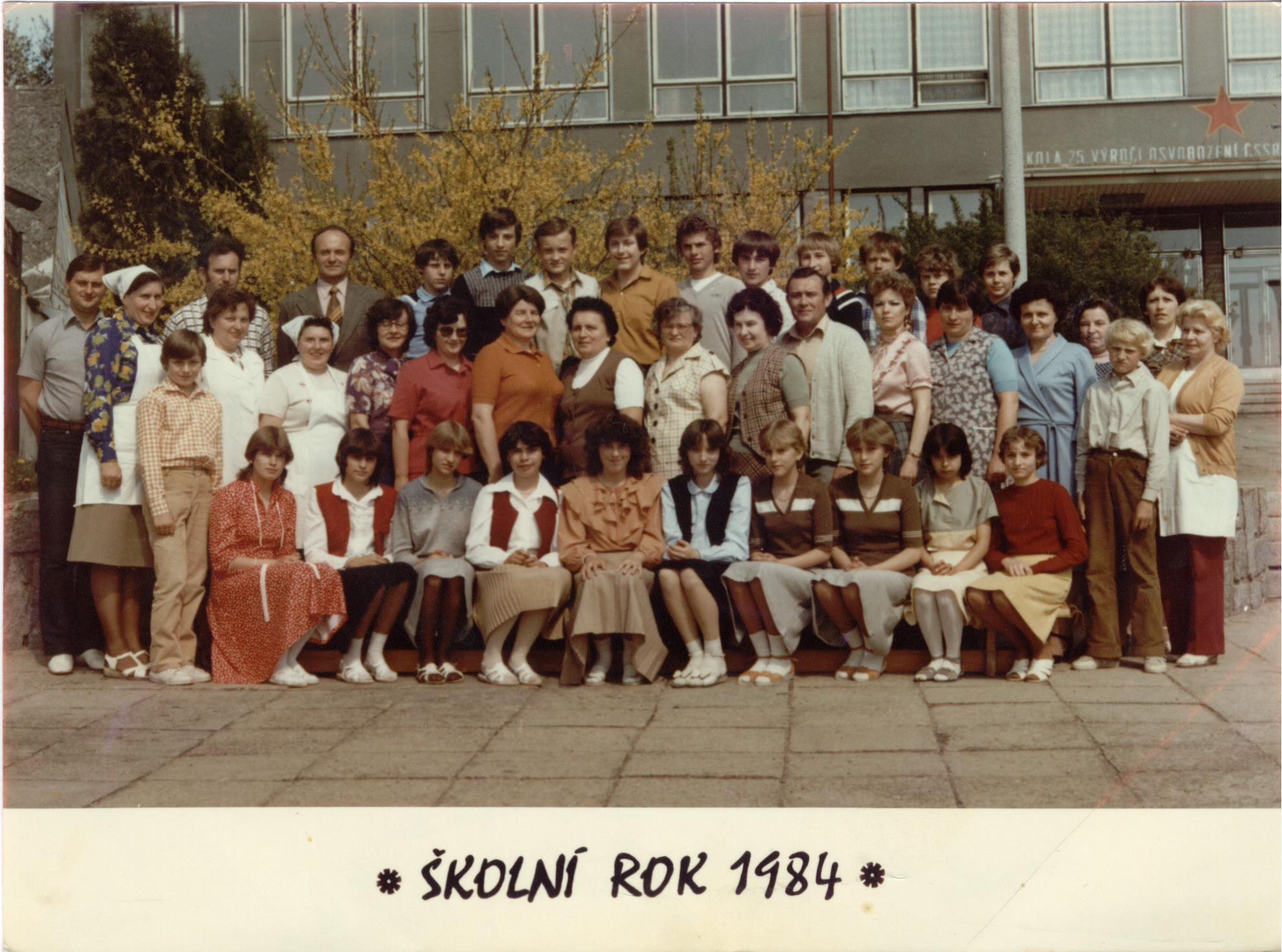 1983848