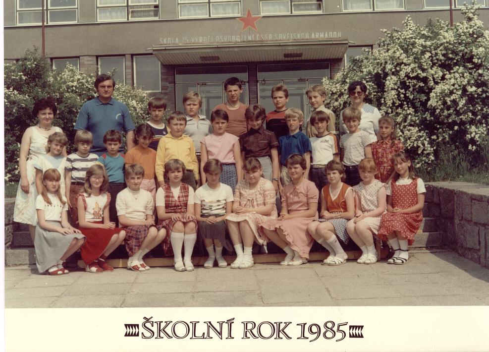 1984855