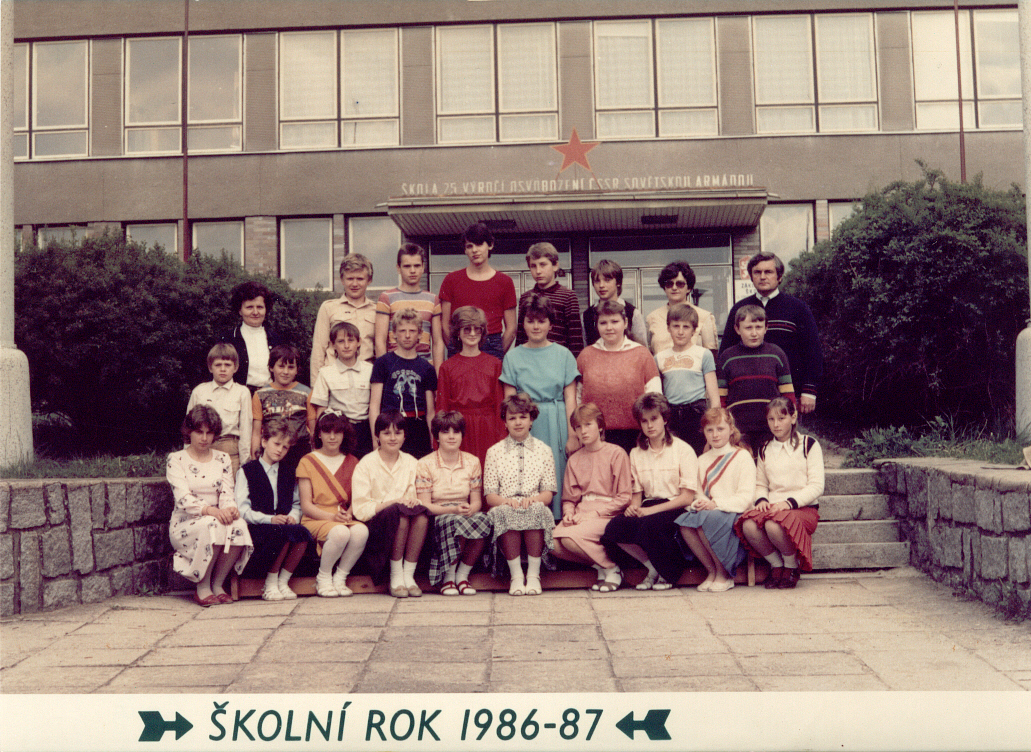 1986877