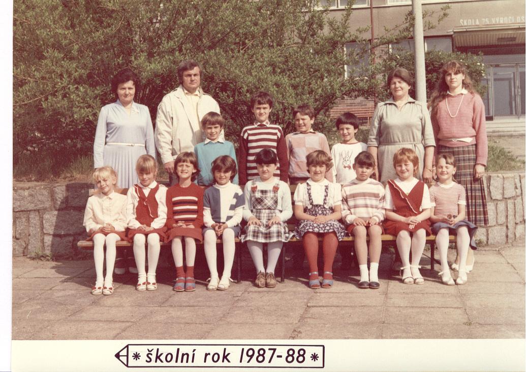 1987882