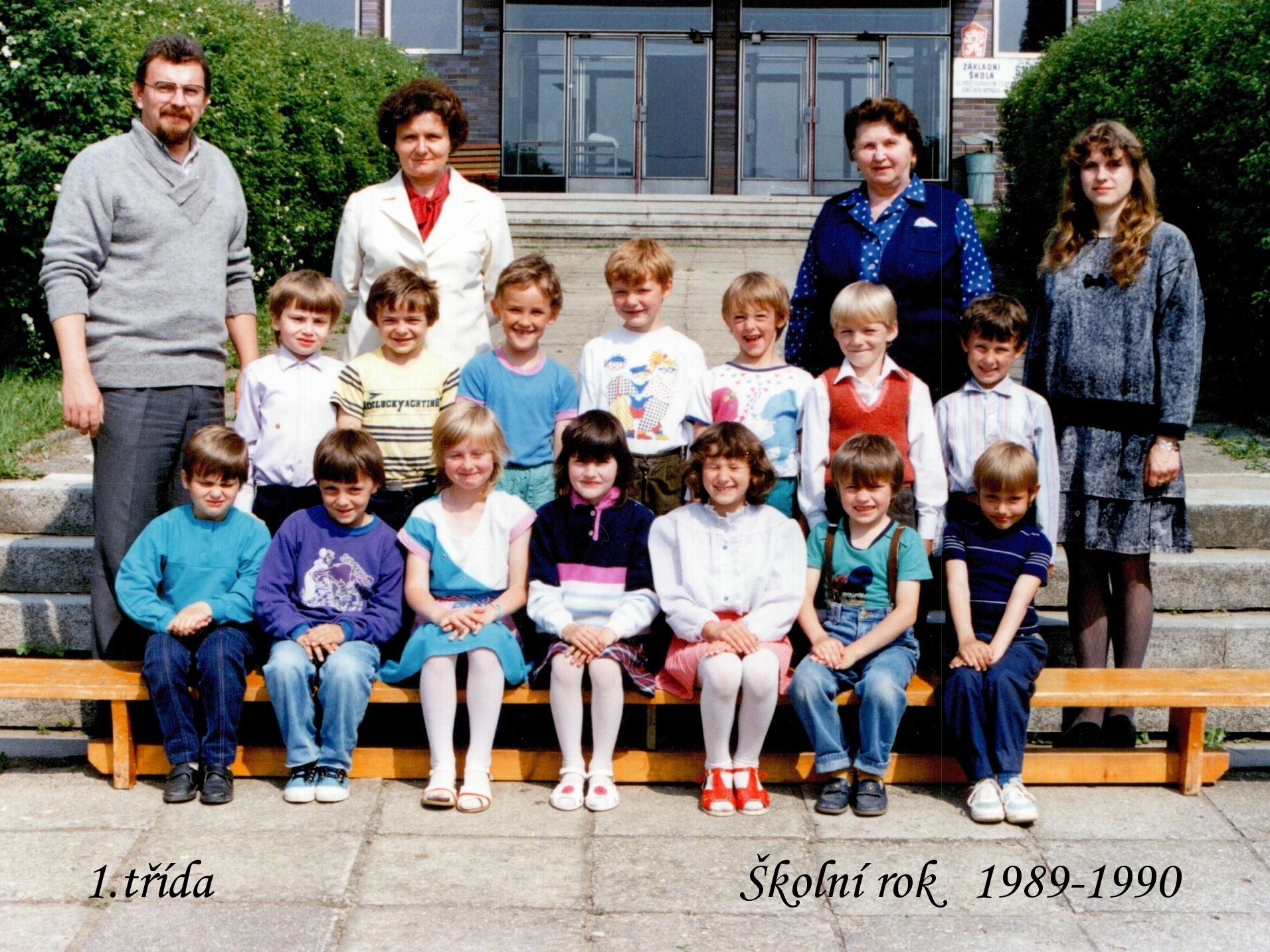 1989901