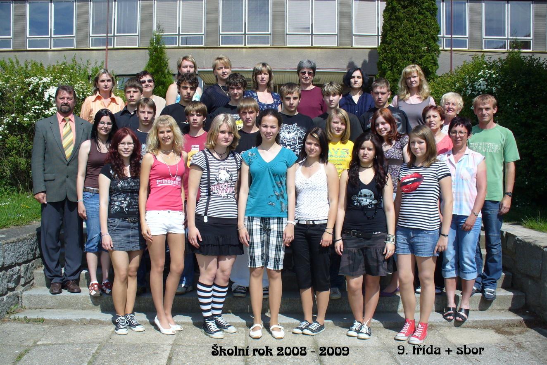 2008099+